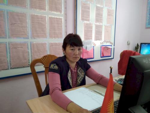 Рымбекова Гульнара Нуркадыровна
